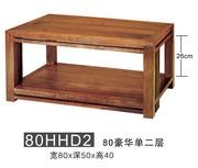 Стойка 80HHD2, серия люкс