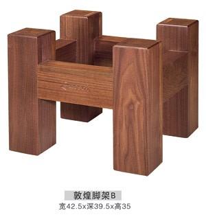 Стойки Dunhuang B 42,5 × 39,5 × 35