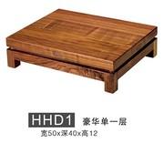 Стойка HHD1, серия люкс