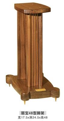 Стойка Liberty 48, арт.LB48, ширина 17,5 × глубина 24,5 × высота 48