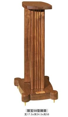 Стойка Liberty 58, арт. LB58,ширина 17,5 × глубина 24,5 × высота 58