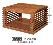 Стойка RSD2, серия Японская