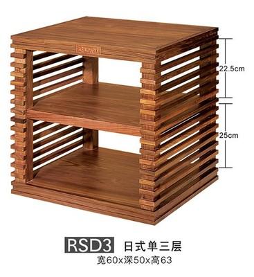 Стойка RSD3, серия Японская