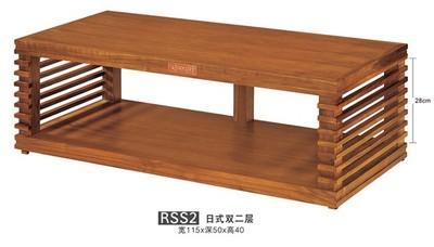 Стойка RSS2, серия Японская