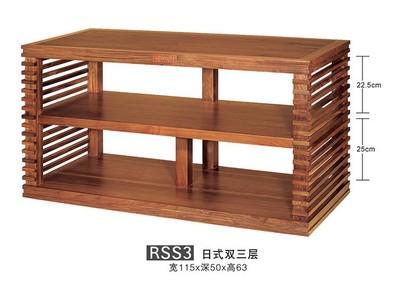 Стойка RSS3, серия Японская
