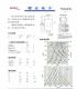 Shuguang 7025 (ECC83/12AX7)