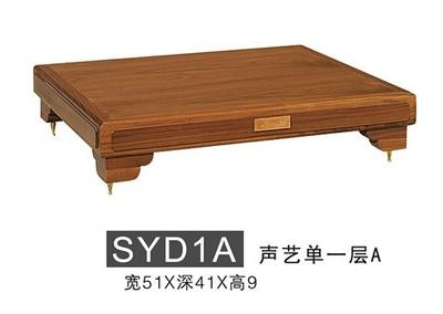 Стойка SYD1A- Art серия