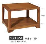 Стойка SYD2A- Art серия
