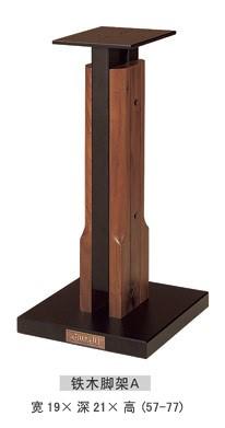 Стойки Ironwood A, арт.TMA, ширина 19 × глубина 21 × высота (57-77)