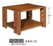 Стойка YSUD2-серия Base