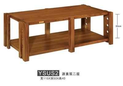 Стойка YSUS2-серия Base