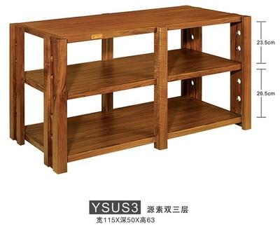 Стойка YSUS3-серия Base