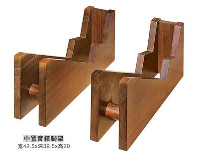 Подставка для центрального динамика 42,5 × 39,5 × 20