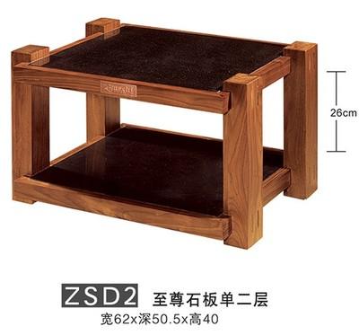 Стойка ZSD2-серия Extreme